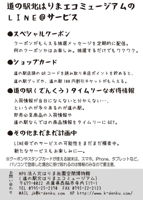 http://k-denku.com/about/img/line_02.jpg