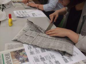 150524 (レポート)体験教室「新聞紙を使いエコバッグをつくろう」