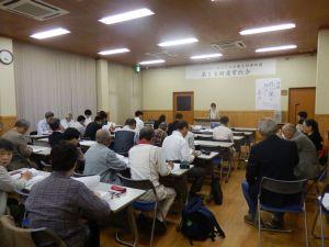 150515 (レポート)第14回NPO法人北はりま田園空間博物館通常総会