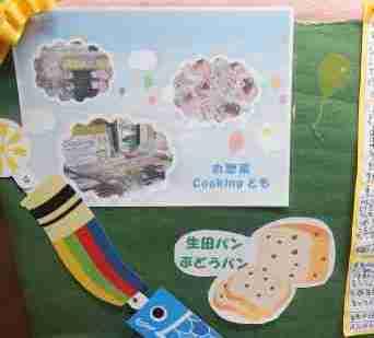 4月ショーケース展示は芳田ふれあい直売所