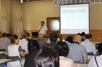 160726 【レポート】観光ボランティアガイド養成講座
