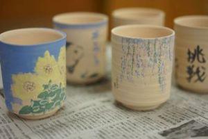 170709【レポート】湯呑茶碗絵付け体験