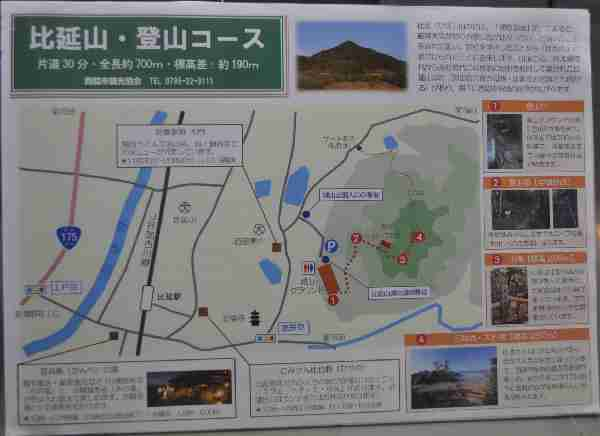 12月ショーケース展示 矢筈の森公園(矢筈山)
