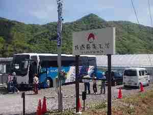 180426 【レポート】バスツアー「イチゴ狩り・タケノコ掘り