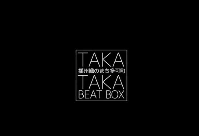 TAKA TAKA BEAT BOX