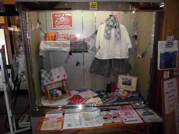 8月ショーケース展示:布工房 風 花~kazahana~