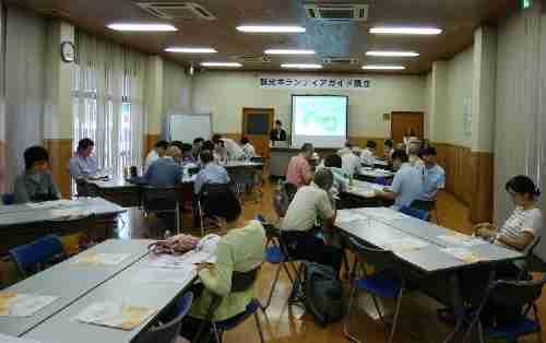180901 【レポート】観光ボランティア講座①