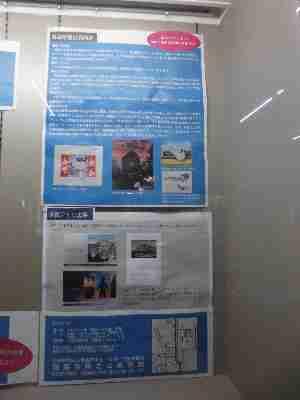 2月のショーケース展示:西脇市岡之山美術館