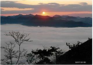 ひょうごの景観ビューポイント150選に矢筈山が選定