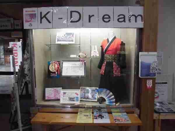 4月のショーケース展示:K-Dream