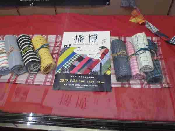 5月のショーケース展示:播州織産地博覧会(ばんぱく)