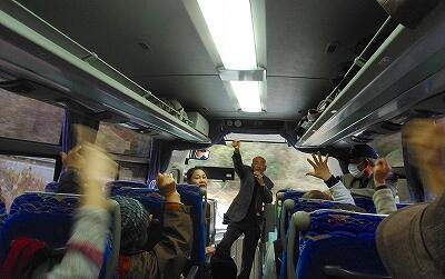 200122 【レポート】でんくうスタッフ研修バスツアー