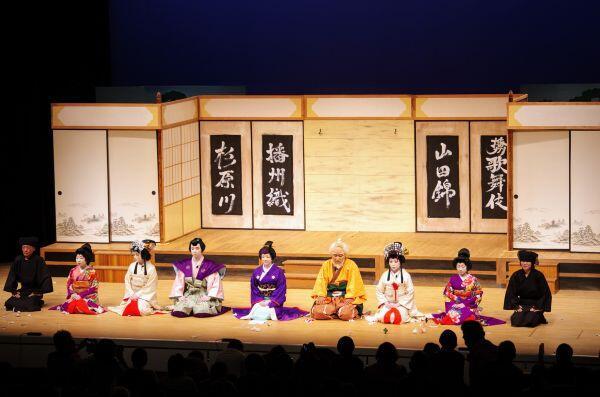 200209 【レポート】三宮発バスツアー「播州歌舞伎クラブ公演観劇ツアー」