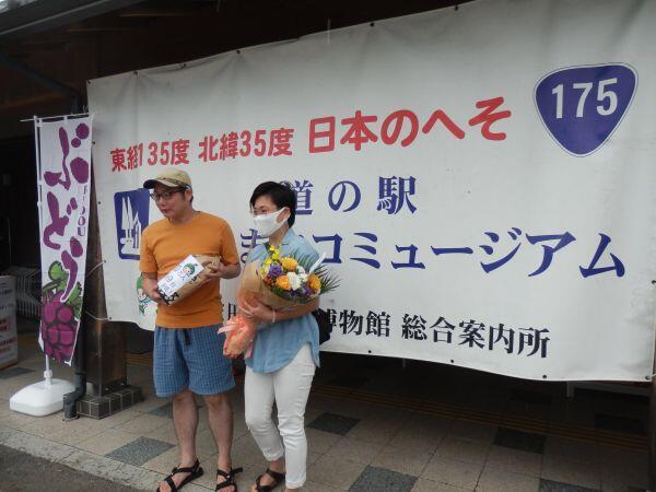 200909 【レポート】来館者数600万人達成!!:でんくう総合案内所
