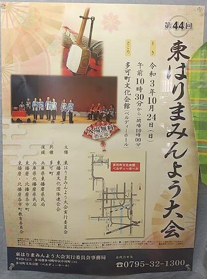 9/中旬~10/末 ショーケース展示:ベルディーホール