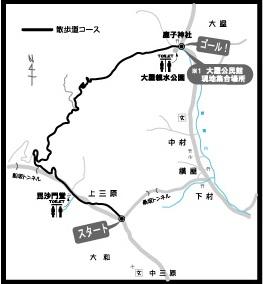 060618sanpomichi-4-2.jpg