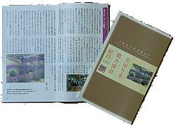DSCF5818.jpg