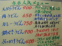 DSC_1109.jpg