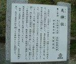 DSCF1863-1.jpg